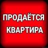 Продается 2-х комнатная квартира по улице Московская/Трудовая., , 0501387936.