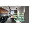 Продаю дом со всеми удобствами,   в хорошем состоянии,   Ж.  Жолу-Осмонкула,   107м2,   2006г,   кирп,   3.  2сот,   кр/кн,   це