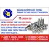 Магазин качественного крепежа,  прямые поставки в КР с России и Европы