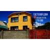 Продается готовый бизнес в городе Чолпон-Ата тел 0708844803